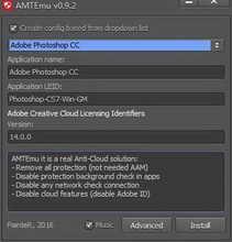 Adobe软件通用破解补丁(Adobe授权解除工具)