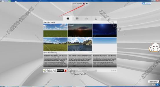 lumion 6.5 破解版【lumion 6.5中文版】汉化破解版安装图文教程、破解注册方法