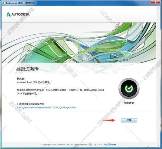 Autodesk revit2019</span><span style=
