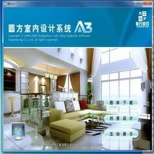 圆方室内设计软件7.0【圆方设计软件7.0】免费版