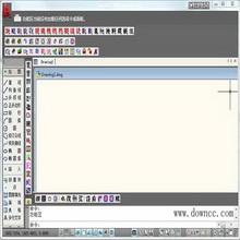 Auto CAD木子工具箱支持CAD2002—2010作图插件