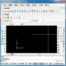 梦想CAD软件【MXcad破解版】电脑版