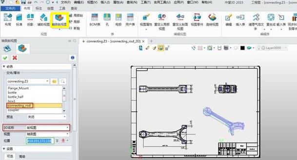 cad图如何导入3d_在中望CAD中如何生成剖面图?-羽兔网问答