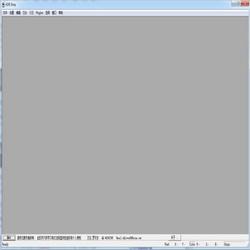HDR贴图编辑和查看器绿色中文免费破解版