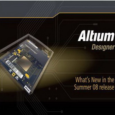 Altium Designer 2017【AD 17】精简破解版