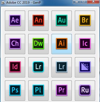 Adobe CC 2019通用破解器【Adobe CC 2019破解补丁】破解文件