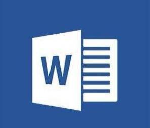 Word2010中文版【word2010破解版】(64位)专业增强版