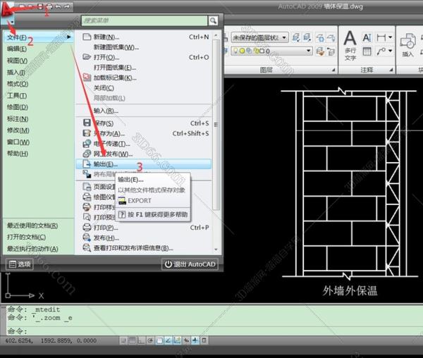ps怎么保存矢量图_【答疑】cad怎么导出矢量图?CAD怎样导出矢量图? - 羽兔网问答