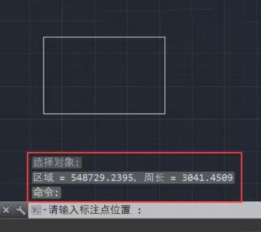 Auto CAD计算面积工具支持CAD2004-2020插件
