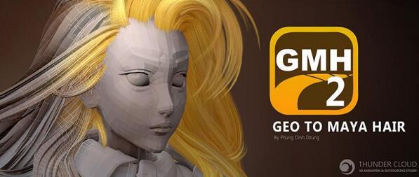 Maya毛发高级插件:Geo Maya Hair V2.6