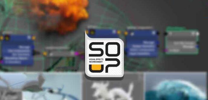 Maya特效程序工具集插件:SOuP 2017.02.27