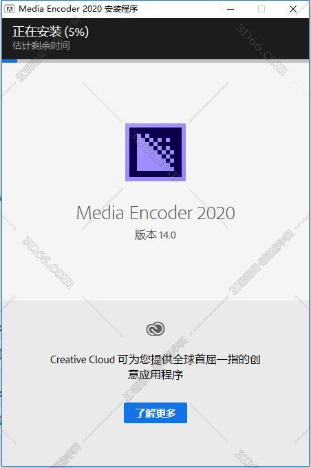 Adobe Media Encoder CC2020