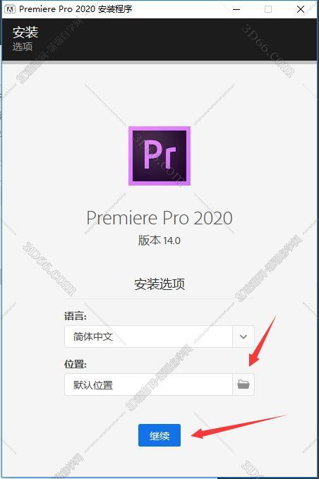 Adobe Premiere Pro CC2020