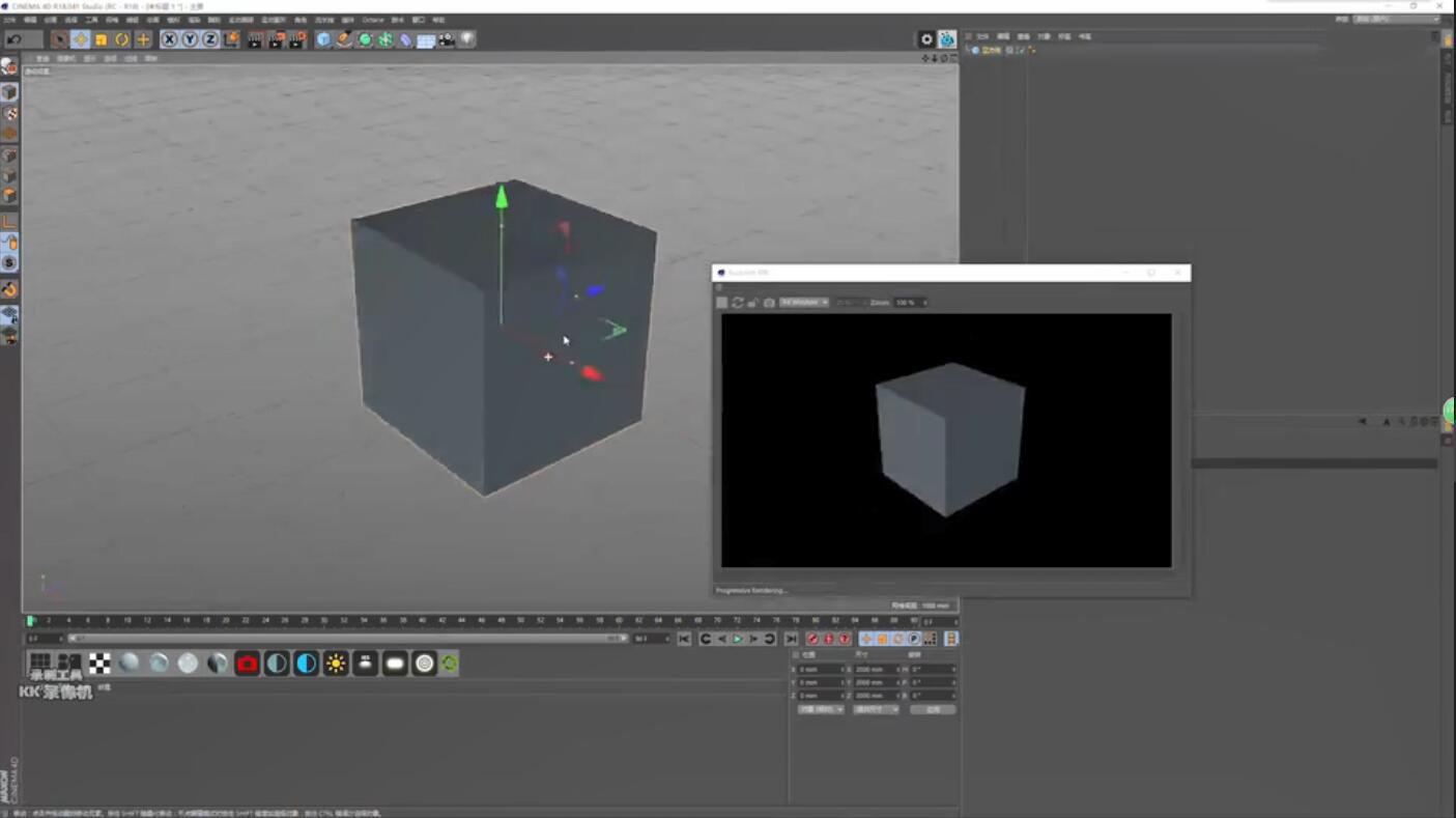 C4DRS渲染器汉化版插件:RedShift v2.0.79