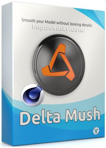 C4D权重绘制插件:Delta Mush v1.0