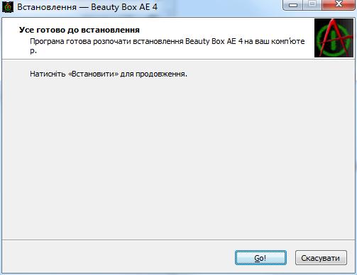 PR磨皮插件Beauty+Box+v4.1.0中文破解版