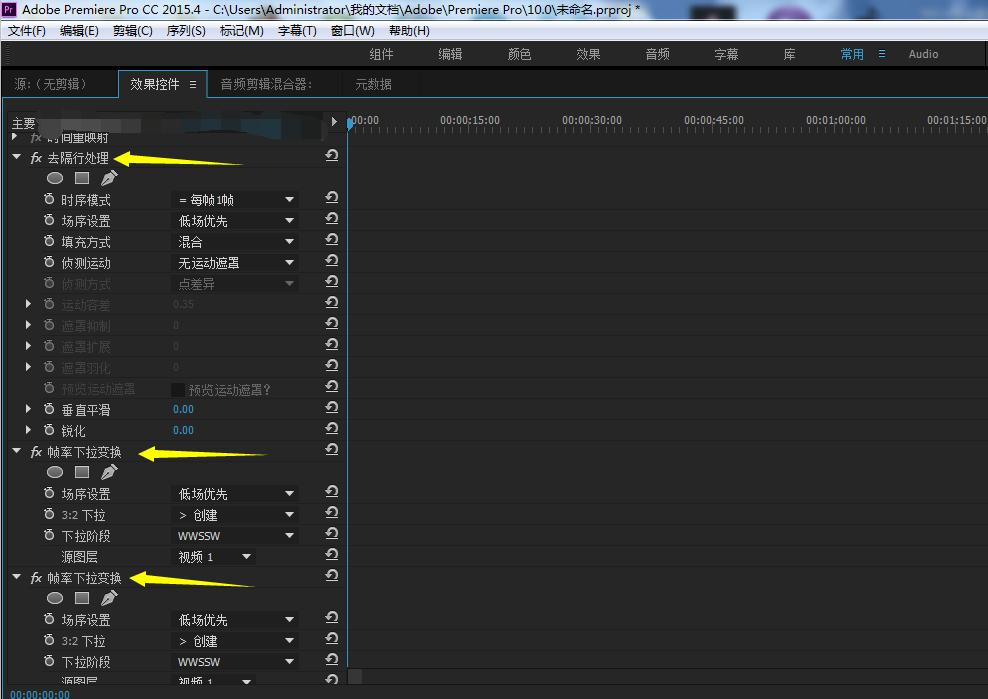 PR隔行去场插件+RevisionFX+FieldsKit+3.4.2中文汉化破解版