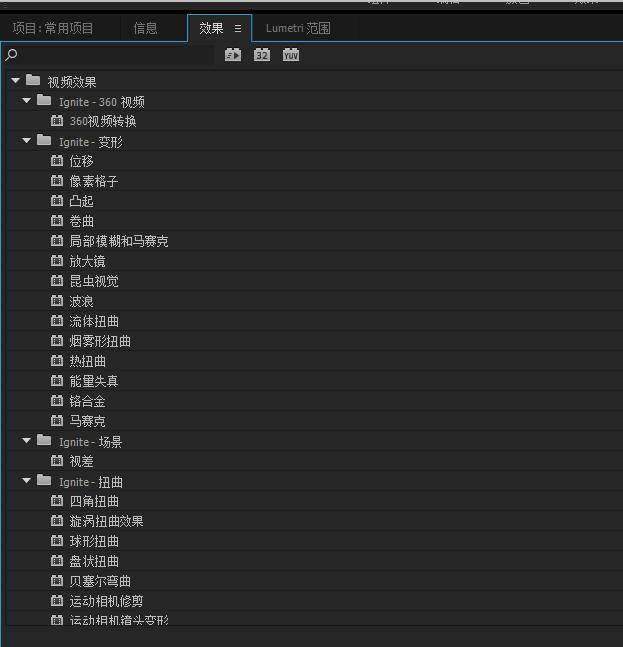 PR特效插件FXhome+Ignite+Pro+2017+v1.0.6227中文破解版