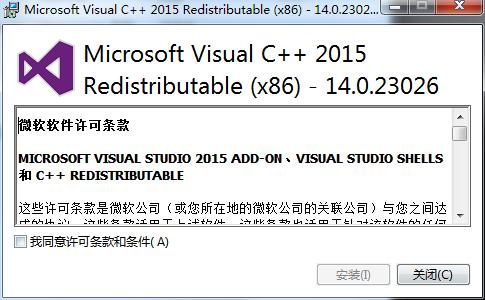 PR音乐鼓点节拍插件BeatEdit+1.0.9中文破解版