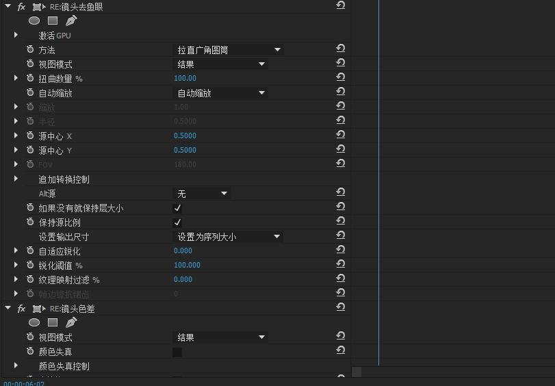 PR鱼眼镜头修复插件RevisionFX+RELens+f+1.2.5中文破解版
