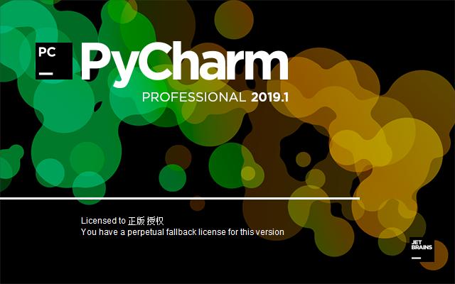 pycharm2019汉化版【pycharm2019】中文破解版