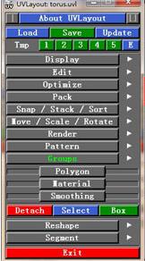 UVLayout 2.09破解版下载【UVLayout 2.09】中文破解版