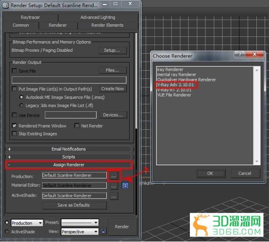 3dmax2012【3dsmax2012】渲染高清大图的vray参数设置300.jpg