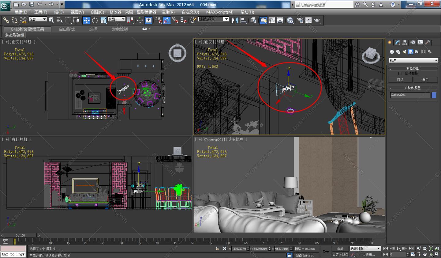3dmax怎么渲染全景图,如何使用vray渲染制作360度全景图?-羽兔网问答