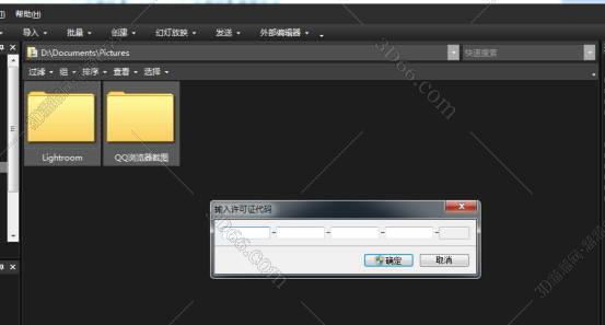 acdsee pro 3 注册码【acdsee pro 3 注册码】使用方法386.jpg