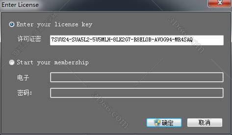 acdsee pro 7.0 汉化破解版注册码使用方法502.jpg