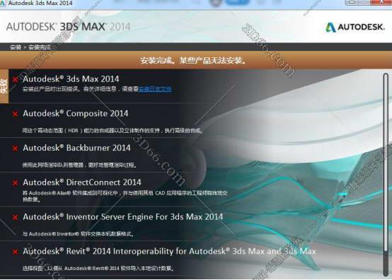 3dmax2014安装不了,3dsmax2014安装出现错误某些产品无法安装!-羽兔网问答