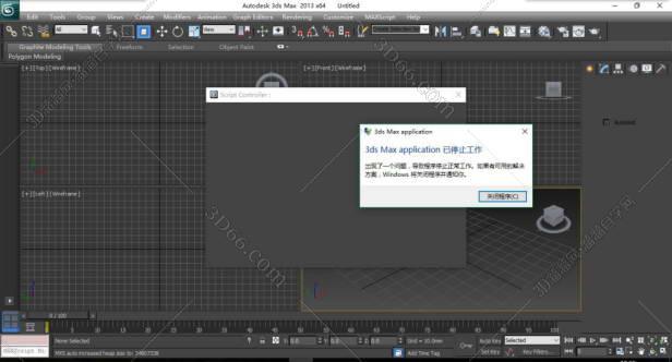 3dsmax2014安装完成之后打开提示3ds max application 已停止工作怎么解决302.jpg