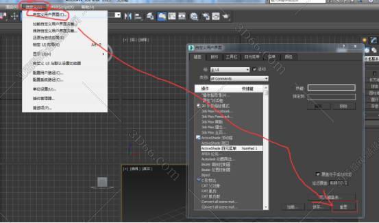 3Ds Max[3ds max 2015]快捷键怎么恢复默认设置226.jpg