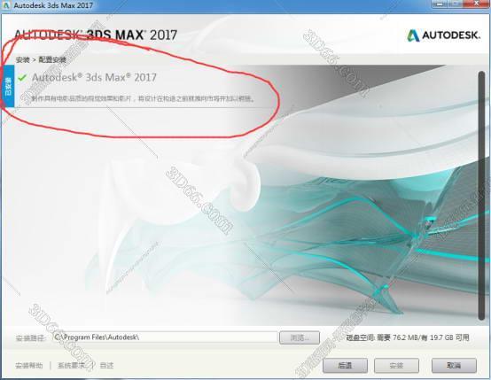 怎么清理3dmax注册表,怎么彻底把3dmax的注册表清理干净?-羽兔网问答