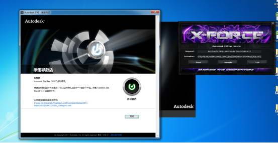 3dsmax2013许可证失败软件许可证检出失败错误20263.jpg