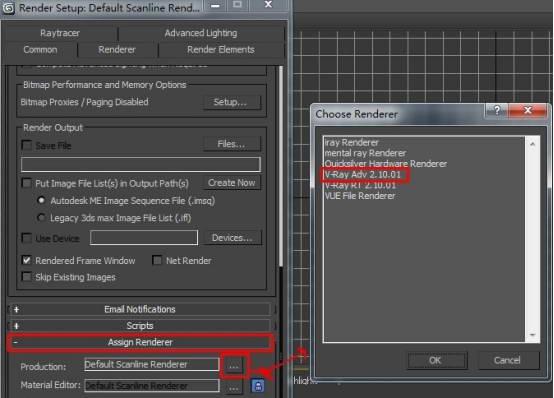 3dsmax2011渲染参数渲染大图参数设置351.jpg