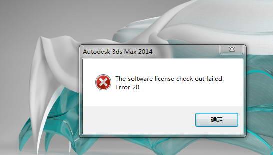 安装时3dsmax2014【3dmax2014】出现Autodesk licensing对话框168.jpg