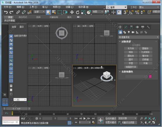 酷家乐和3Dmax那个软件做图好