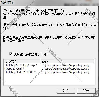 F67F.tmp_.jpg