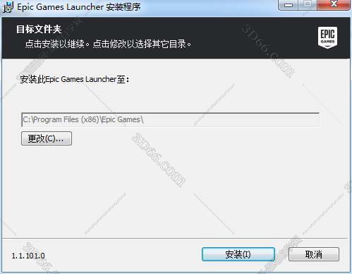 Unreal Engine 41656.jpg