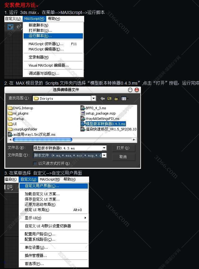 QQ截图1.jpg