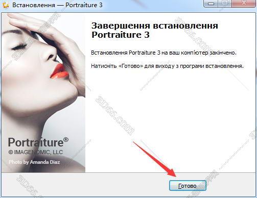 Portraiture磨皮滤镜插件657.jpg