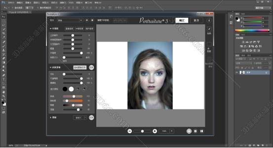 Portraiture磨皮滤镜插件730.jpg