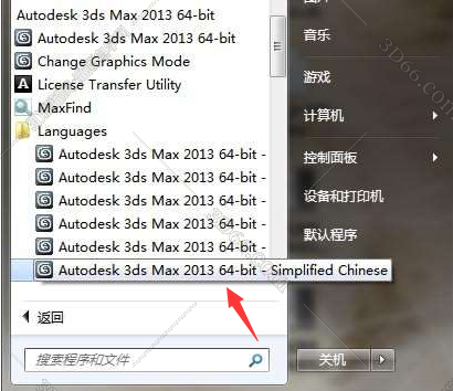 3dmax摄像追踪软件下载