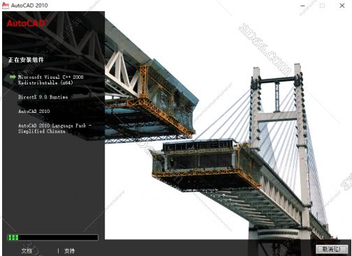 适合2014版cad尺寸标注插件免费下载