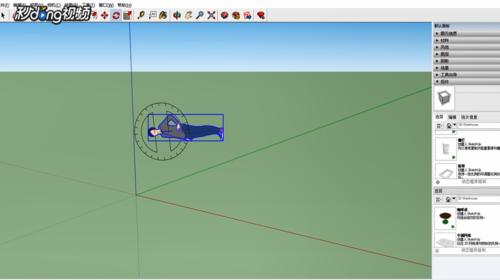 SketchUp中如何旋转物体