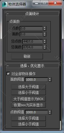 max024.jpg