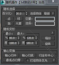 max028.jpg