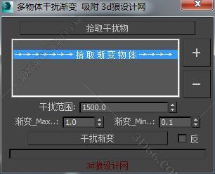 max038.jpg