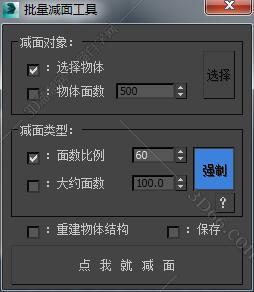max041.jpg